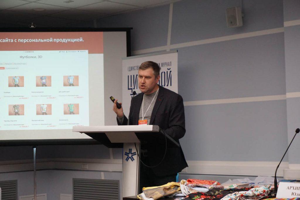 Евгений Тимощенко — неизменный энтузиаст цифровой печати — и в текстиле, и в рекламе, и в упаковке.
