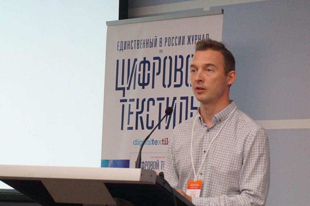 Андрей Новиков («Принтио») о правильном современном продвижении продукции.