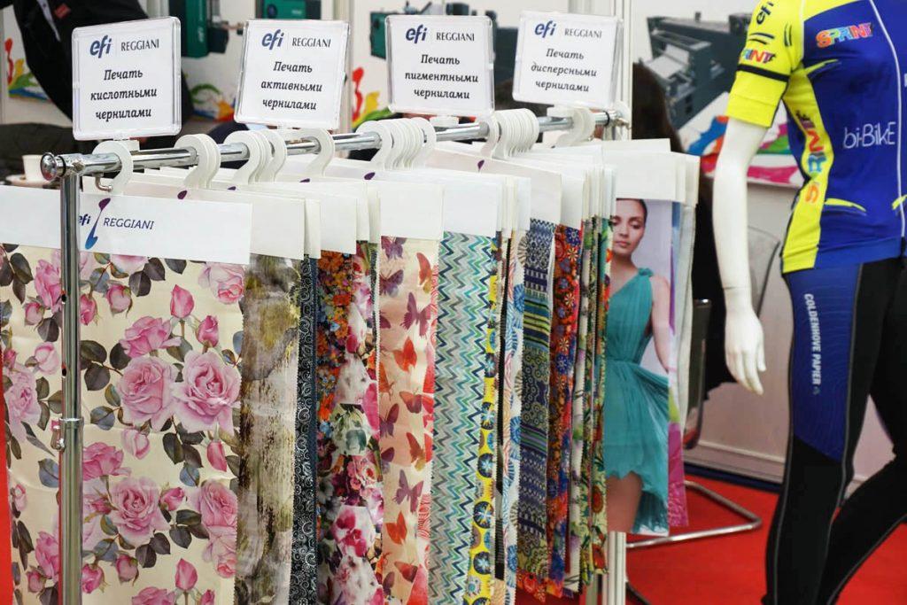 NISSA_TextilePrint_4262